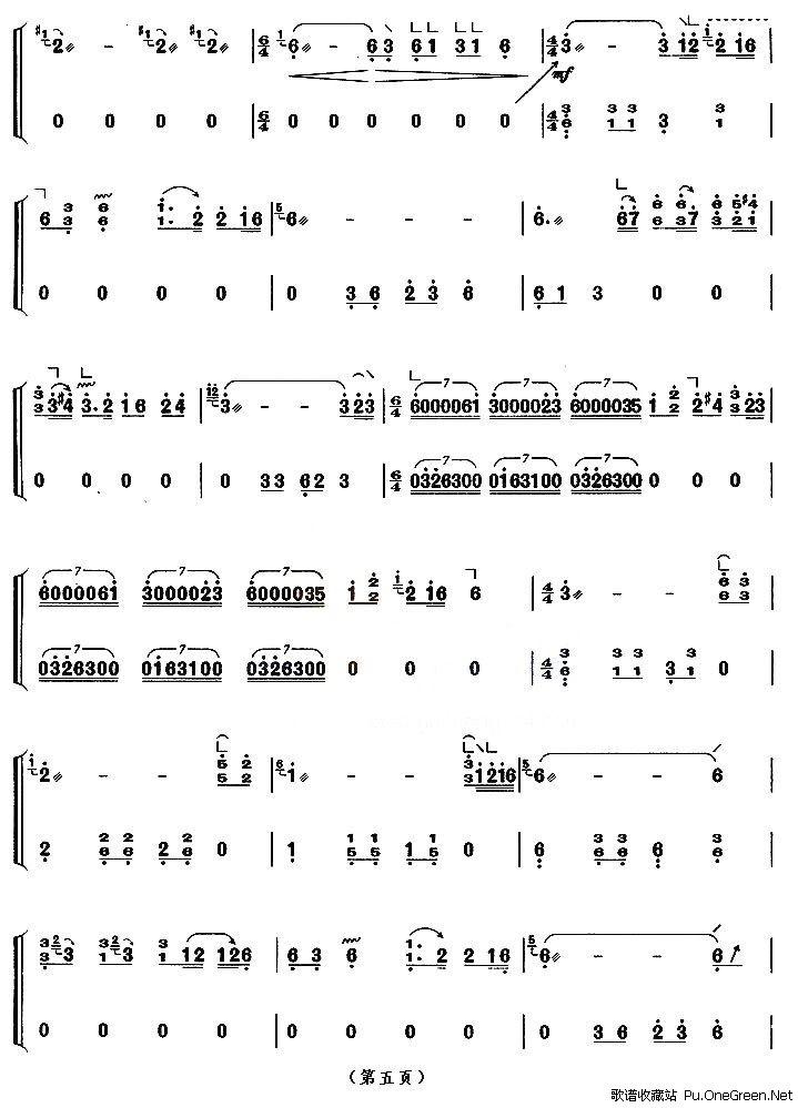 中国古筝考级谱子大全