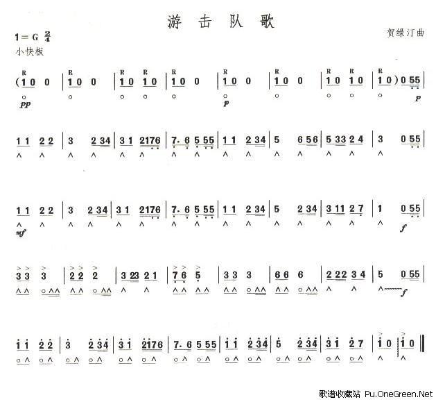 口风琴最简单的歌谱