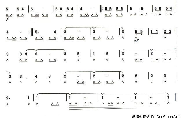 考级六级曲目:弹起我心爱的土琵琶