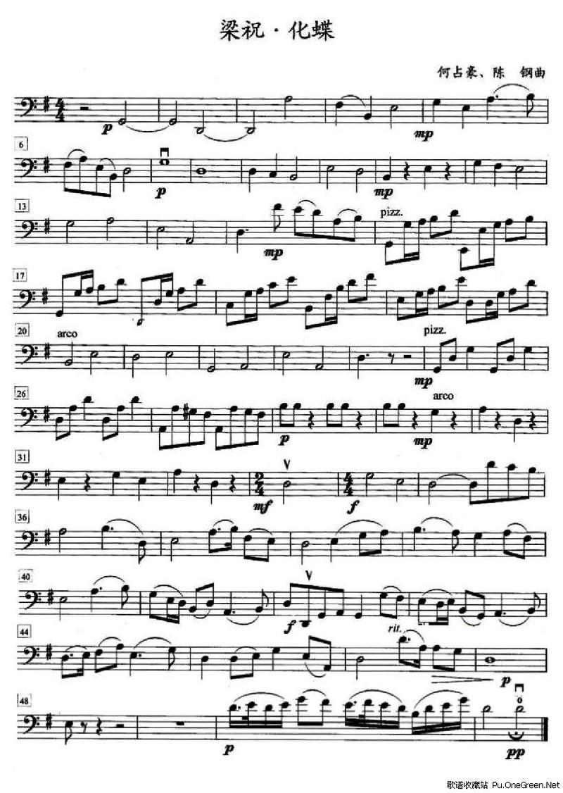 梁祝 化蝶 弦乐四重奏分谱