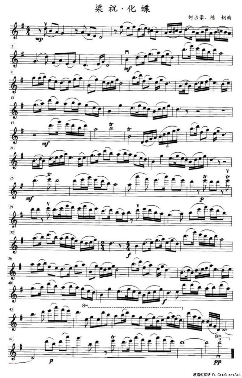 梁祝·化蝶(弦乐四重奏分谱)