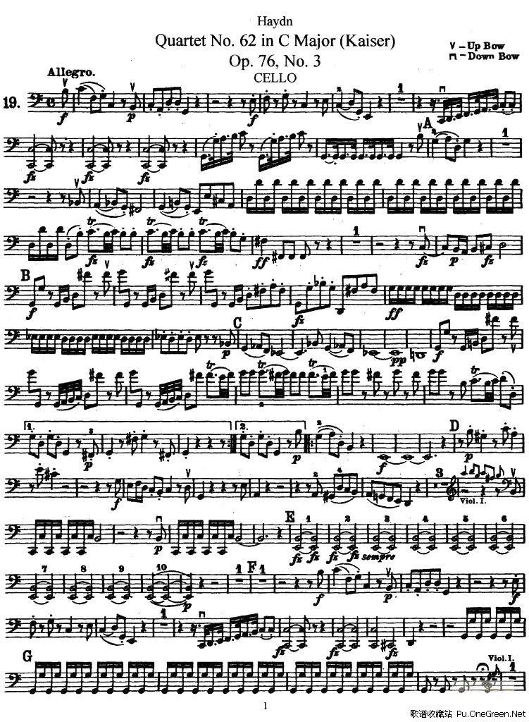 皇帝(四重奏大提琴分谱)