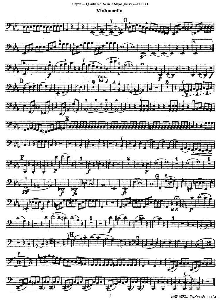 皇帝 四重奏大提琴分谱