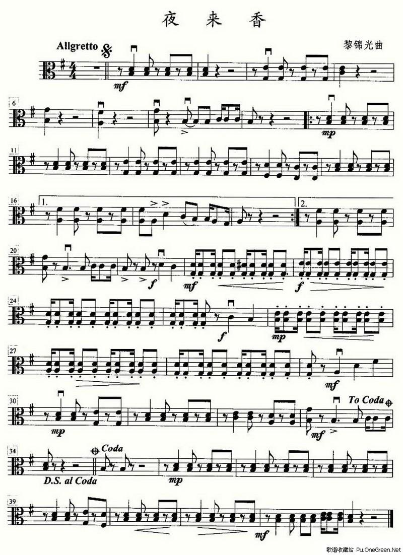 歌谱库 曲谱 提琴乐谱 >> 正文    第一小提琴:   中提琴:   大提琴
