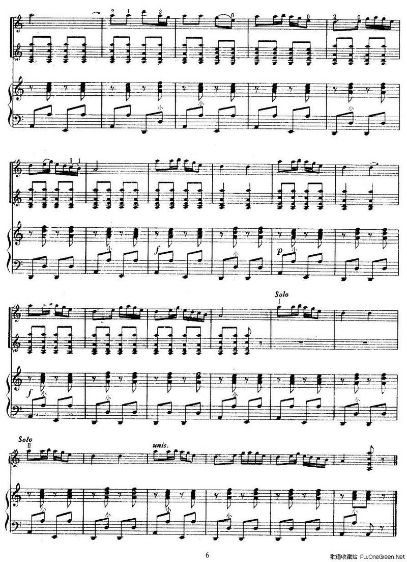 上一首歌谱:快乐的女战士(小提琴二重奏+钢琴)-四季调 小提琴齐奏