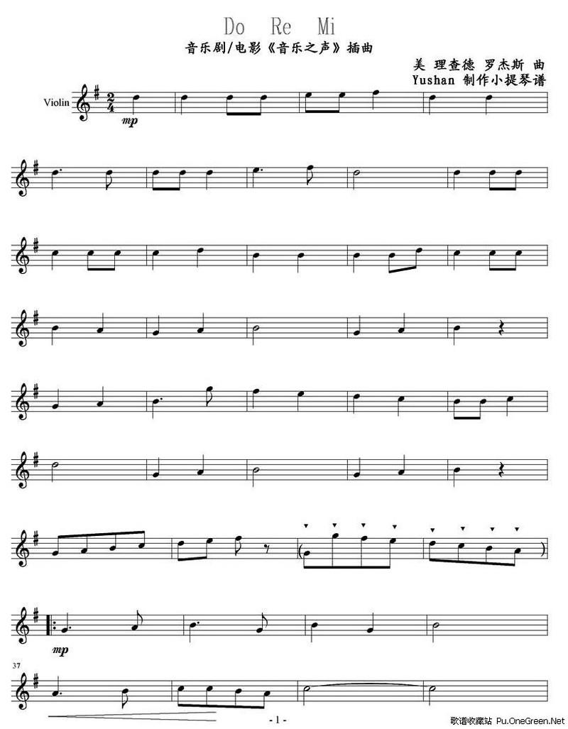 do re mi 五线谱歌曲