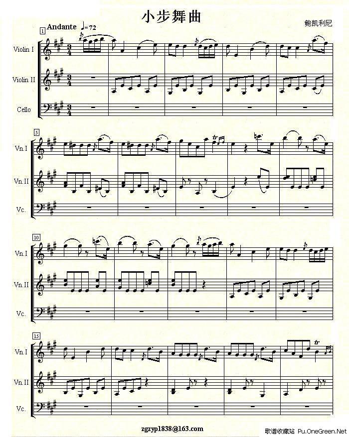 小提琴二重奏)
