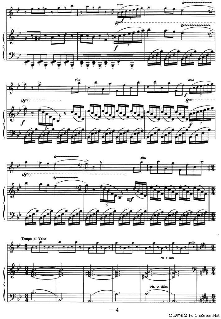 子 选曲 钢琴伴奏谱