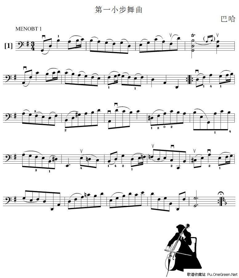 第一小步舞曲(大提琴谱)图片