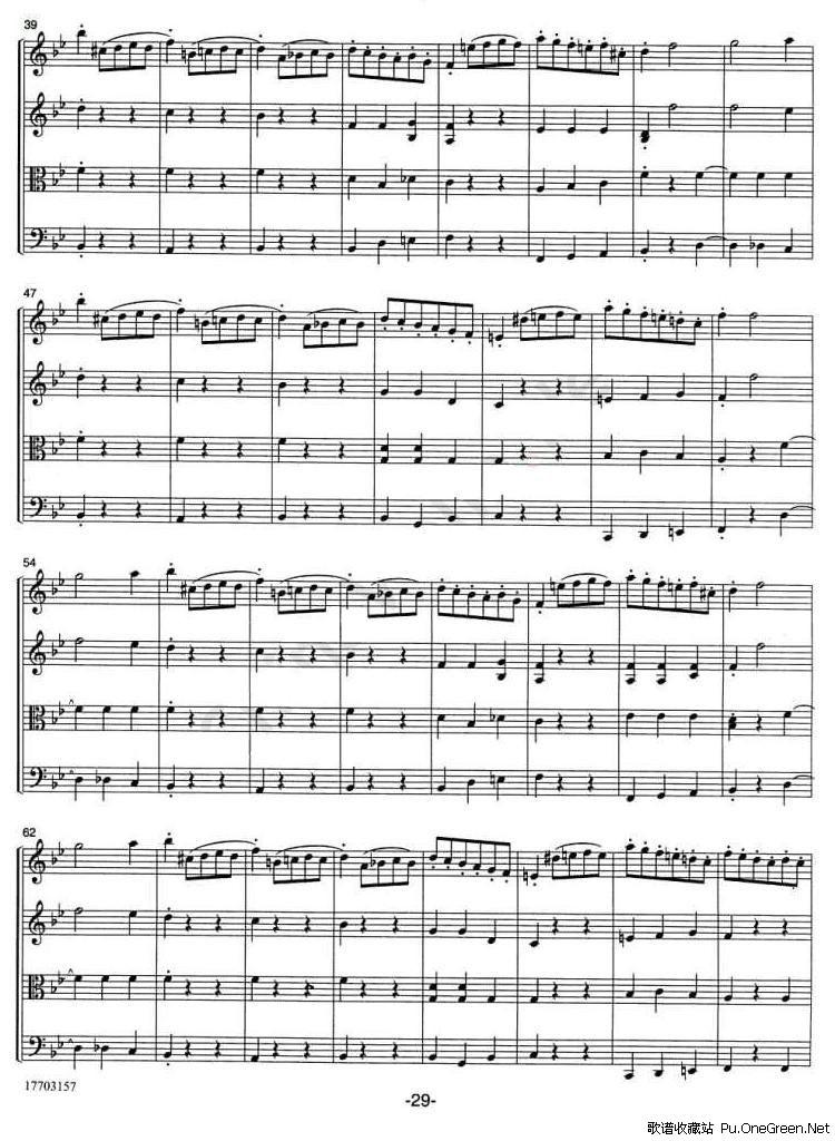 waltz(弦乐四重奏)