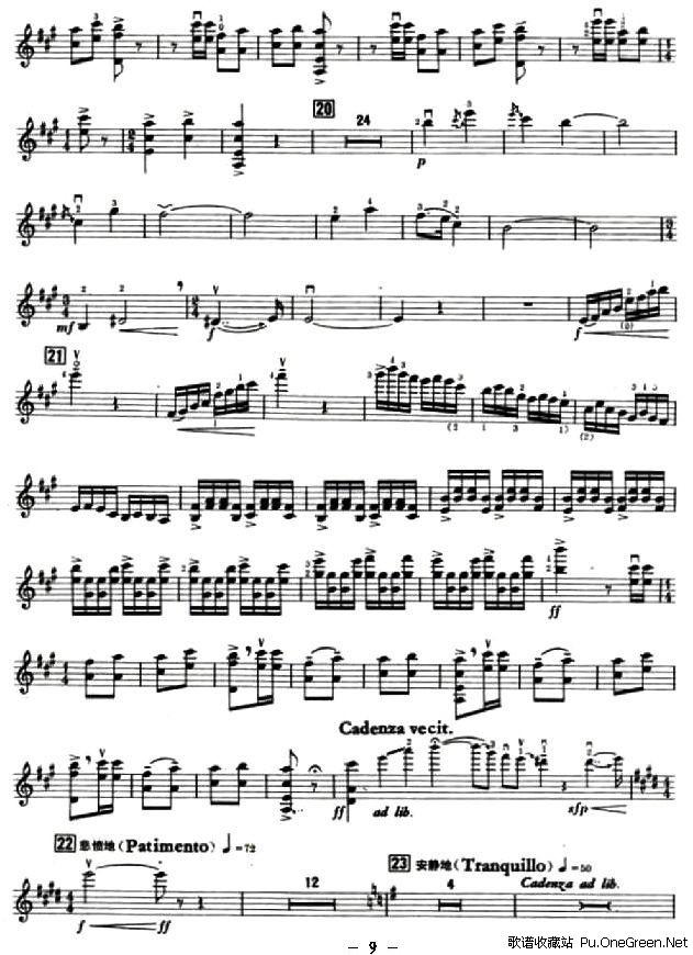 梁山伯与祝英台; 小提琴谱:梁山伯与祝英台_小提琴曲谱_乐器学习网