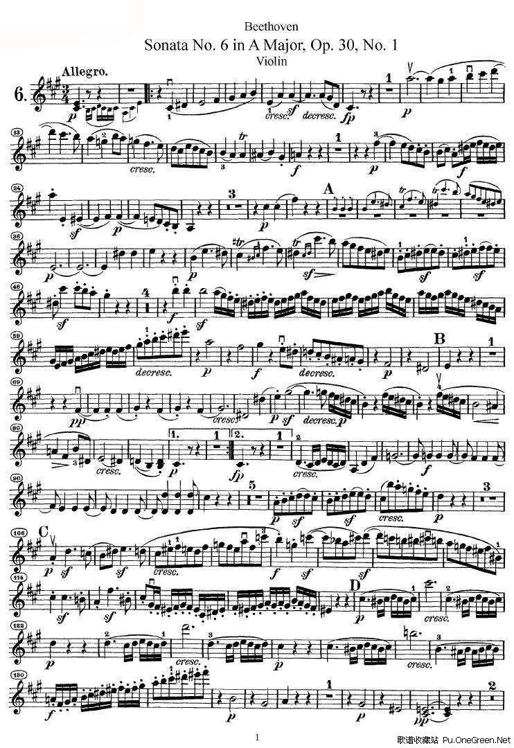 贝多芬第六号奏鸣曲a大调(小提琴谱)