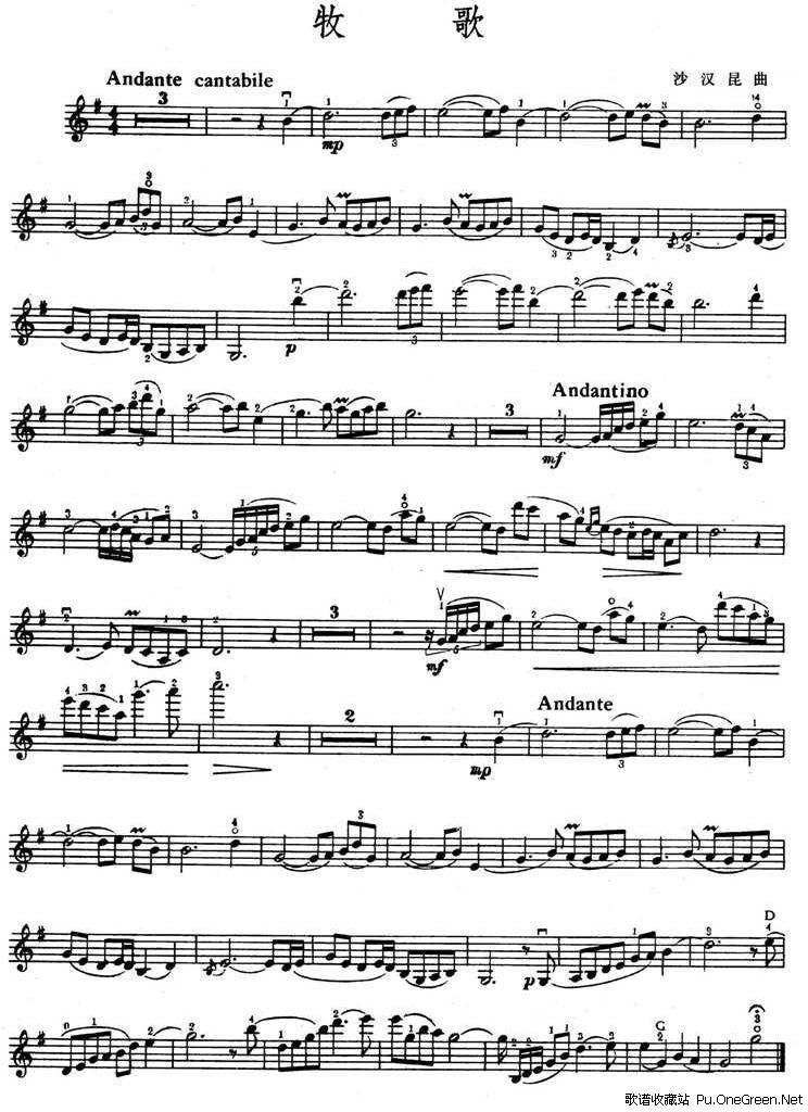 小提琴把位图展示_琴棋书画图片