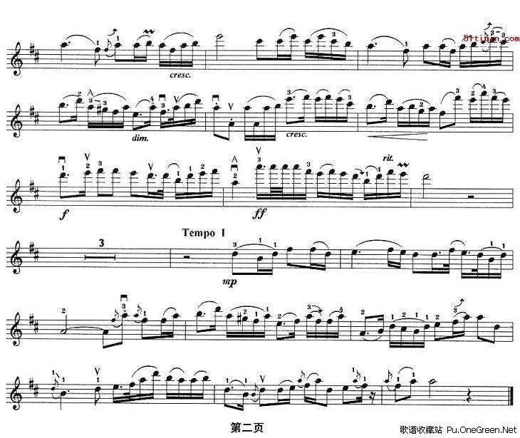 二泉映月 小提琴谱