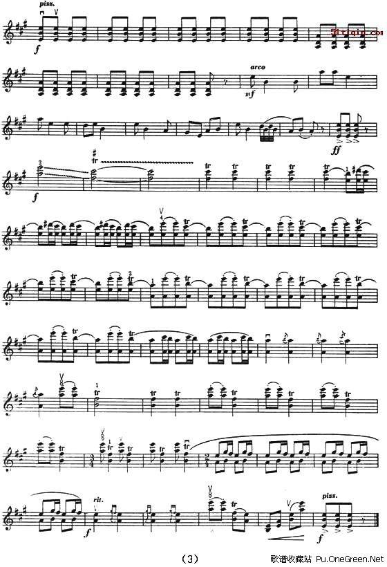 小提琴 庆丰收
