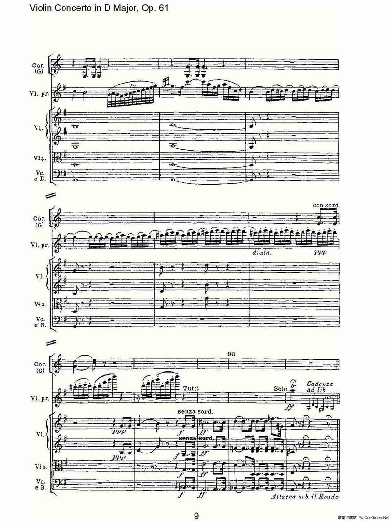 国歌a调谱子-小提琴协奏曲 乐章 d大调