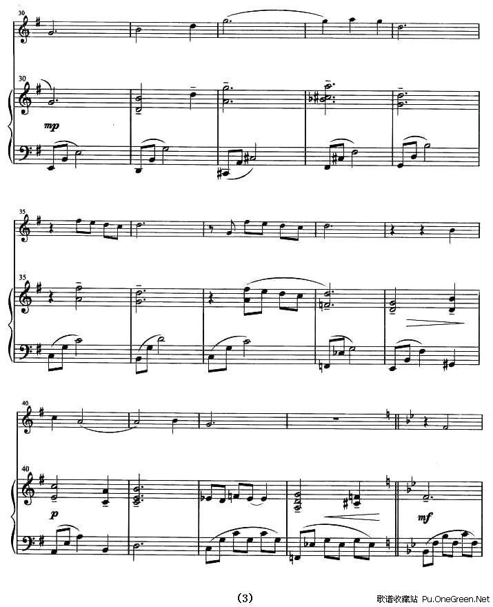 月亮河(钢琴伴奏谱)