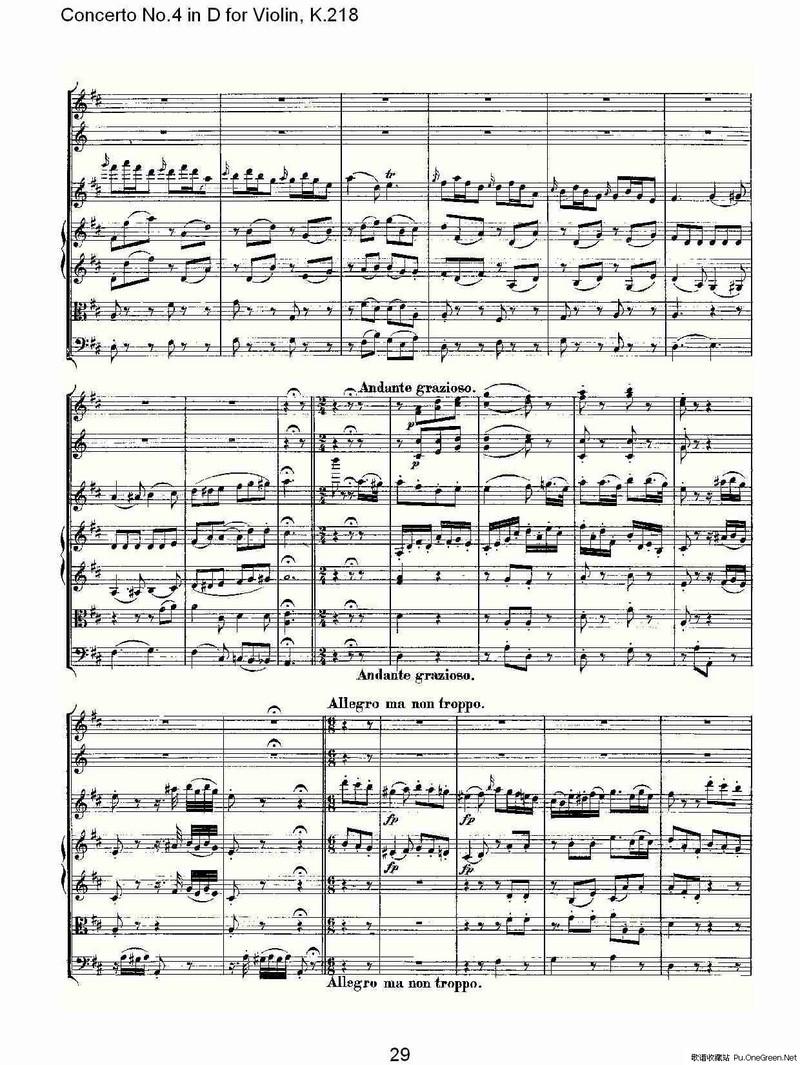 小河淌水( 小提琴  钢琴)