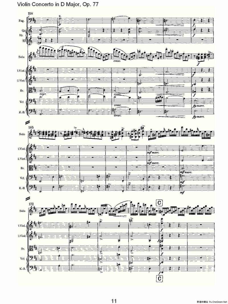 二胡f调把位图-D大调小提琴协奏曲, Op.77第一乐章