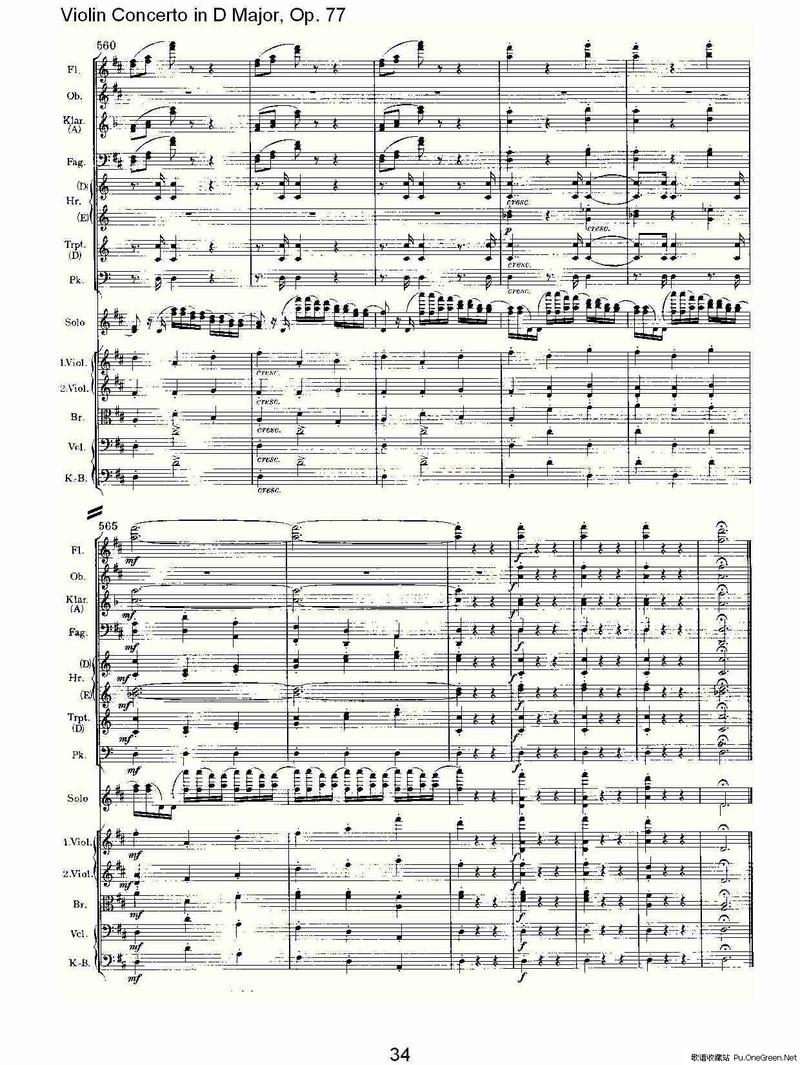 d大调小提琴协奏曲, op.77第一乐章
