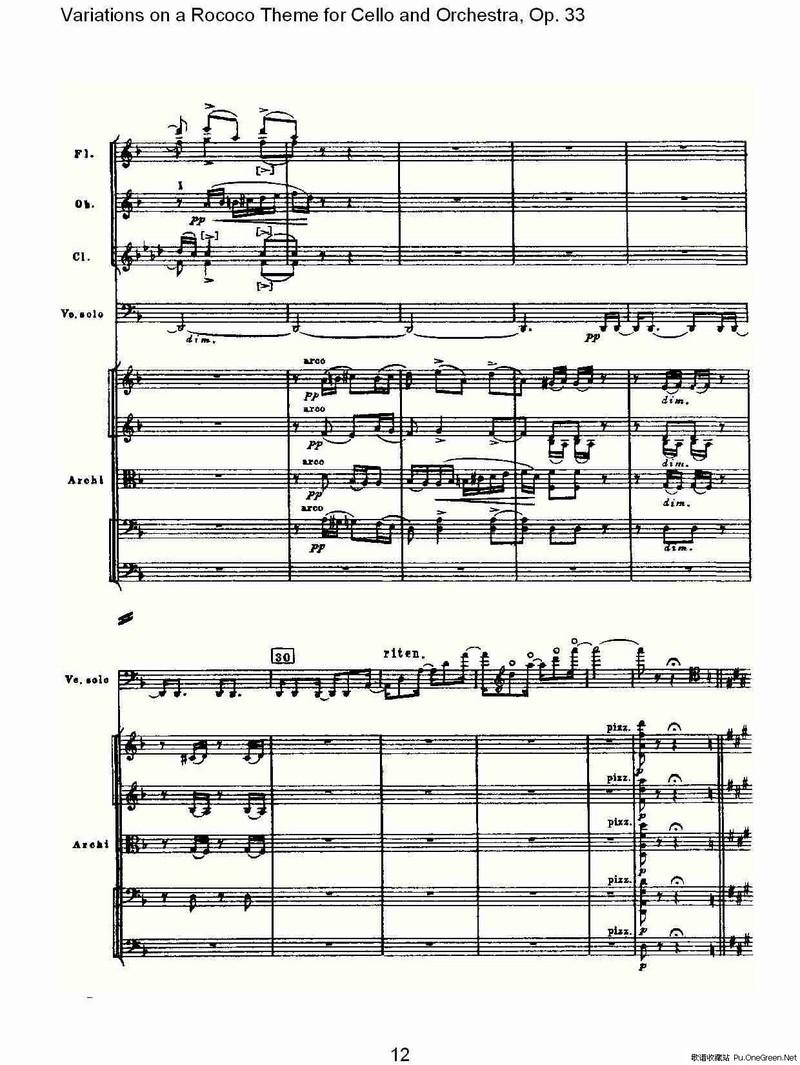 大提琴与管弦乐洛可可主题a小调变奏曲, op.33(一)