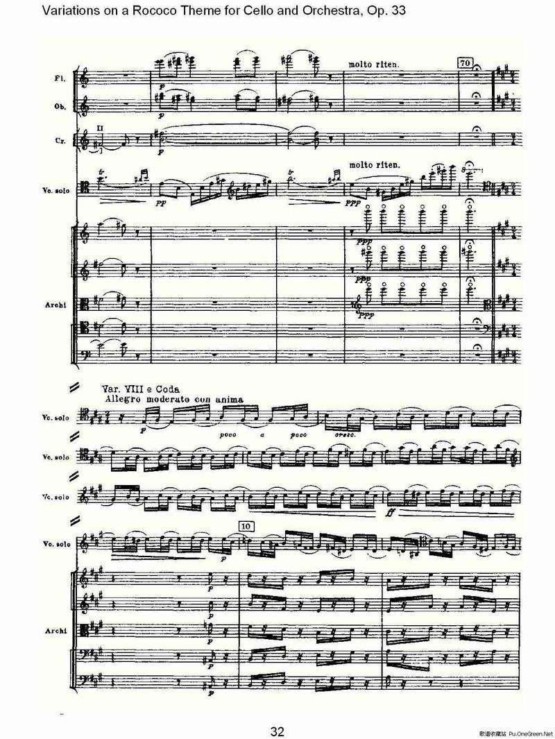 大提琴与管弦乐洛可可主题a小调变奏曲, op.33(二)
