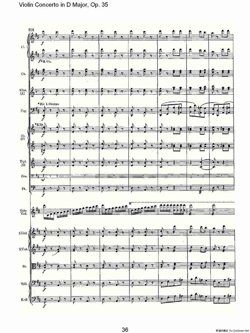 曲谱 小提琴 辛德勒