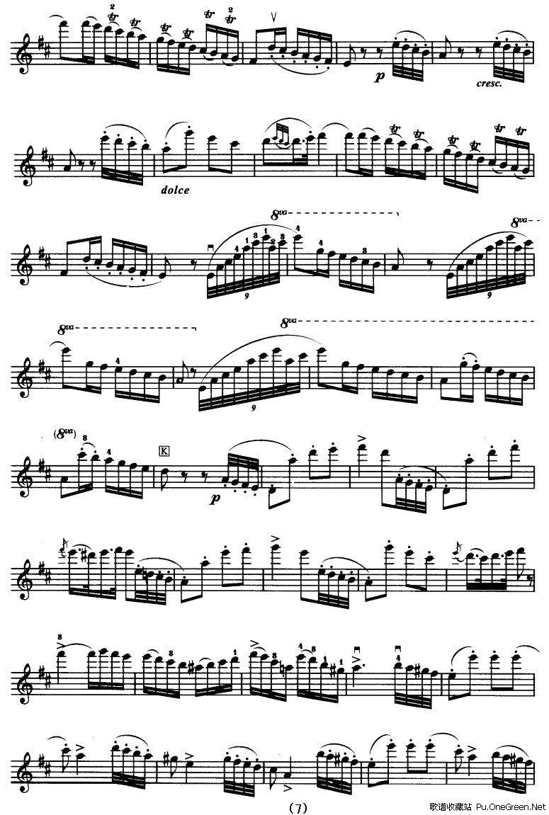 e大调小小少年小提琴曲谱五线谱