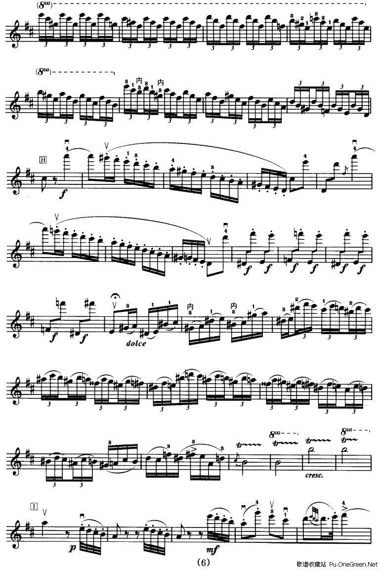 小提琴协奏曲 二胡移植五线谱