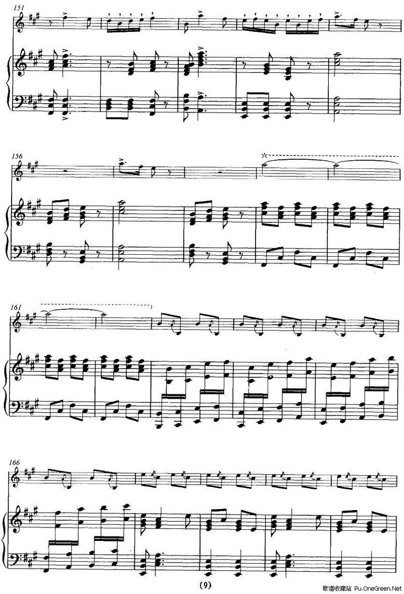 大青山下(笛+钢琴伴奏)_佚名_笛箫乐谱_歌谱收藏站