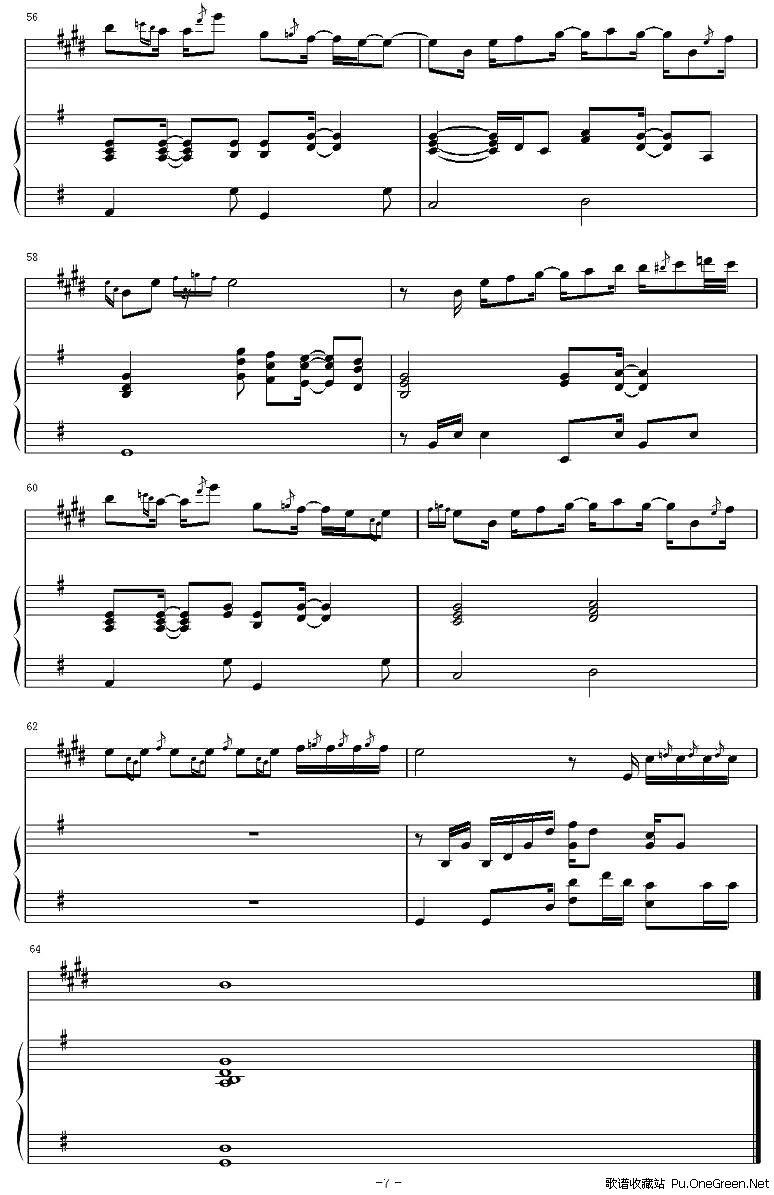 暧昧的钢琴伴奏简谱 杨丞琳暧昧的钢琴曲谱图片