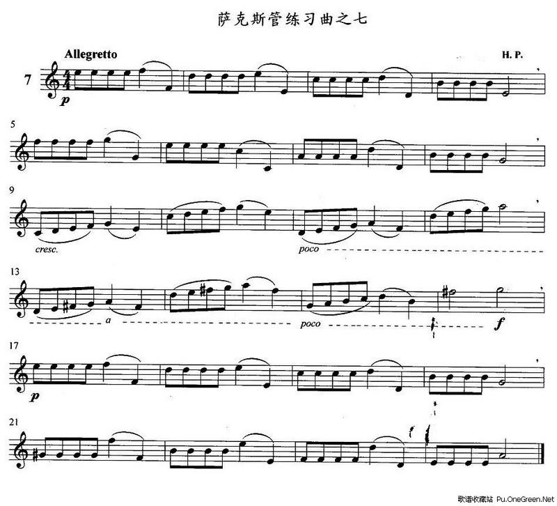 中国军魂(四重奏)