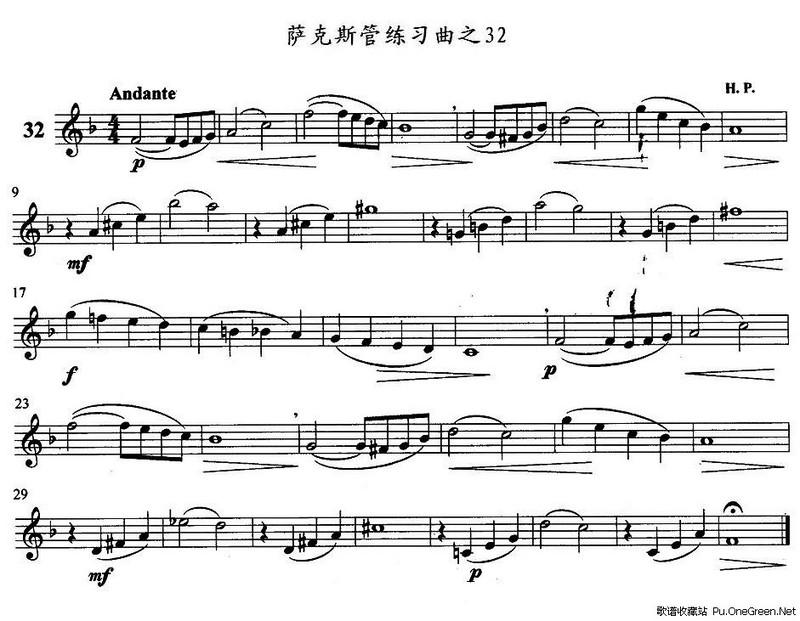 萨克斯练习曲之24 简谱 歌谱下载