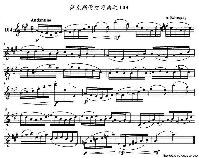萨克斯管练习曲(102_106)