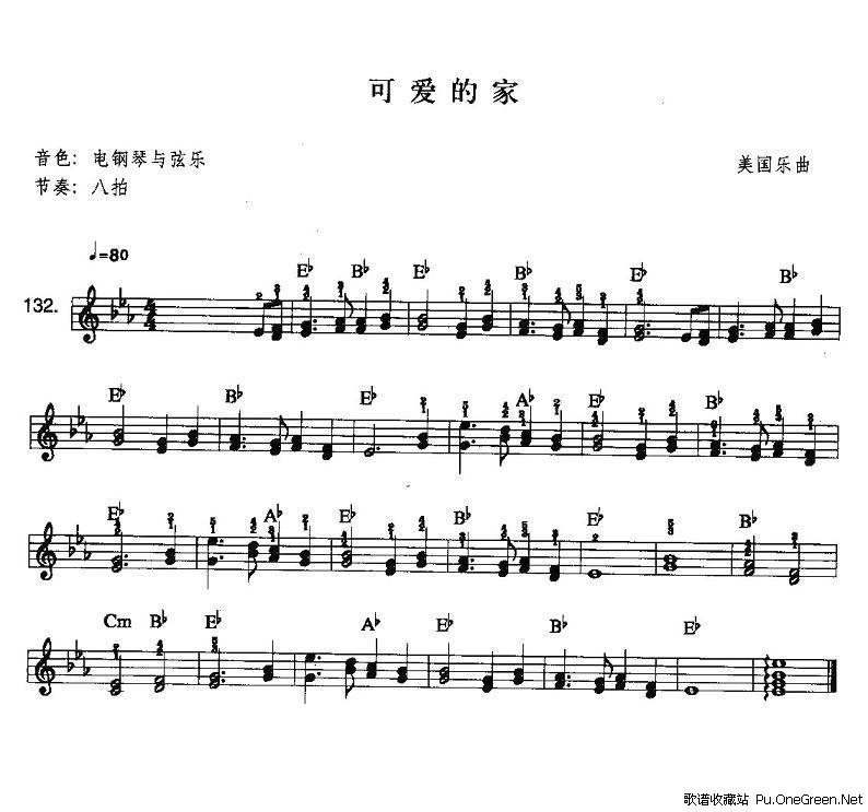 可爱的家(中级班电子琴乐谱)_佚名_歌谱收藏站