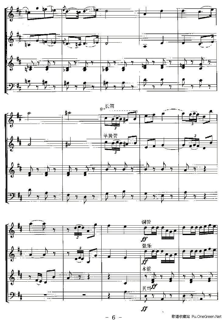 关键词:卡门序曲(电子琴重奏); 卡门序曲 电子琴谱;; 卡门序曲(电子琴