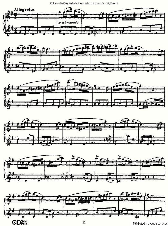 卡农小提琴二重奏谱子