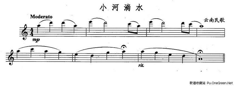 小河淌水长笛谱_器乐乐谱_中国曲谱网; 小河淌水歌谱;