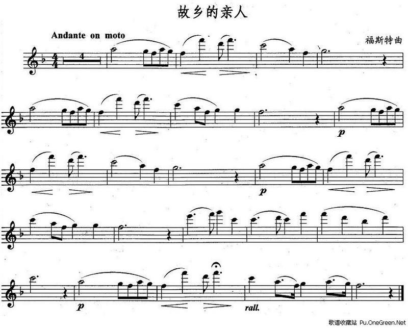 故乡的原风景陶笛简谱   千年风雅(六孔陶笛谱)_器乐乐谱_中国曲谱网