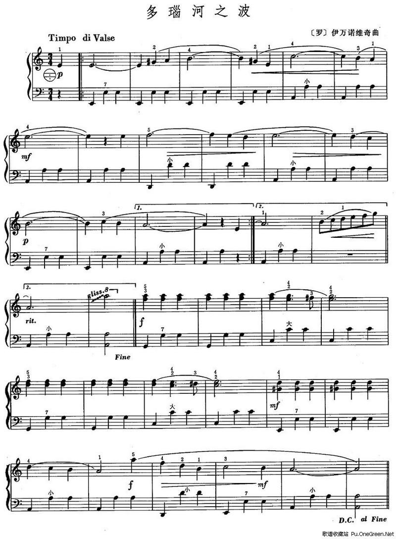 上一首歌谱:瑶族舞曲(版本二)-多瑙河之波