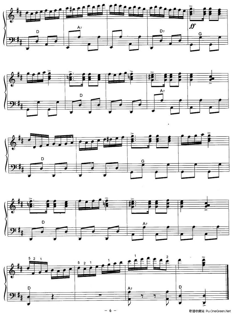 汗情歌歌谱