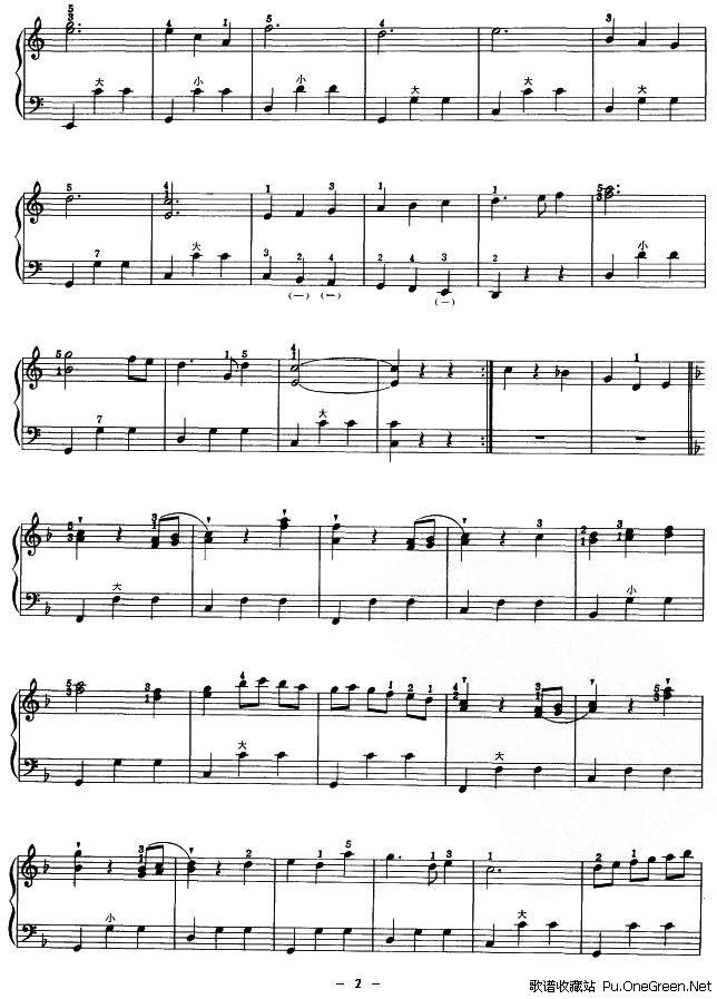 瑶族舞曲钢琴简谱展示
