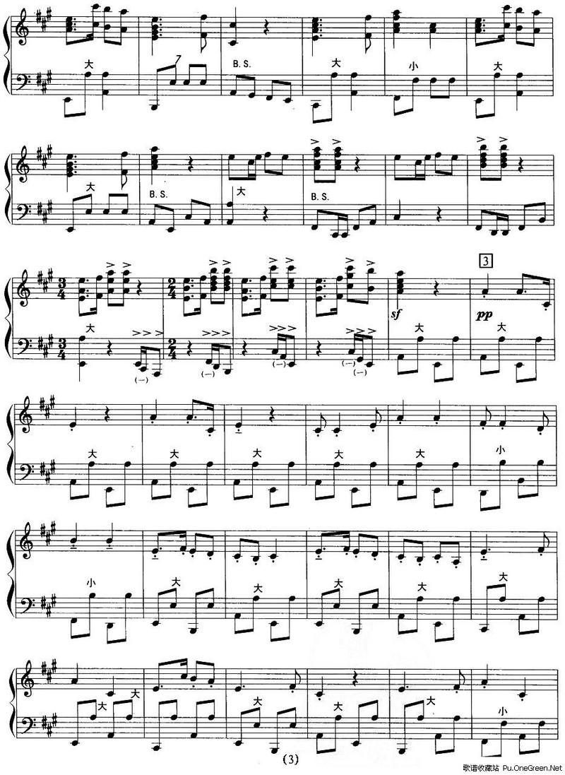 布鲁斯口琴的谱子简单-十孔口琴简谱怎么弄成BD谱
