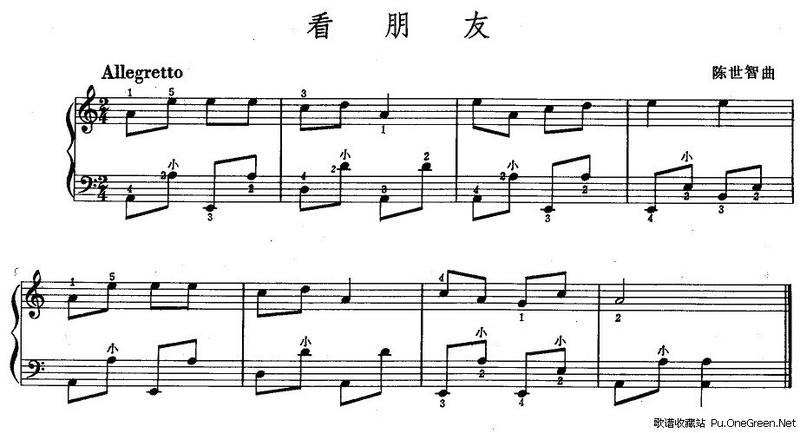 上一首歌谱: 四季歌 下一首歌谱