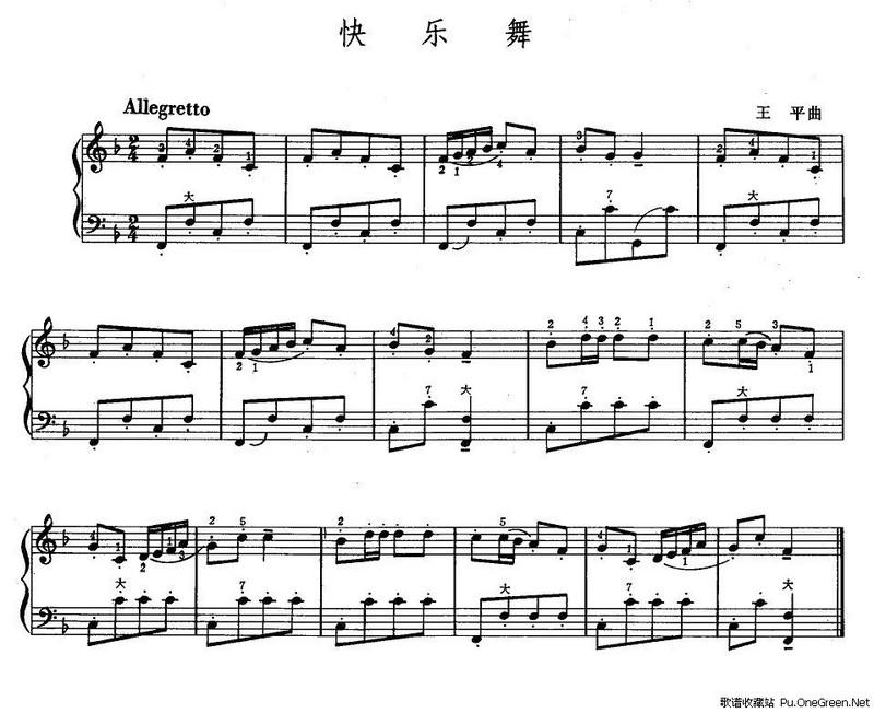 上一首歌谱:雪绒花-快乐舞