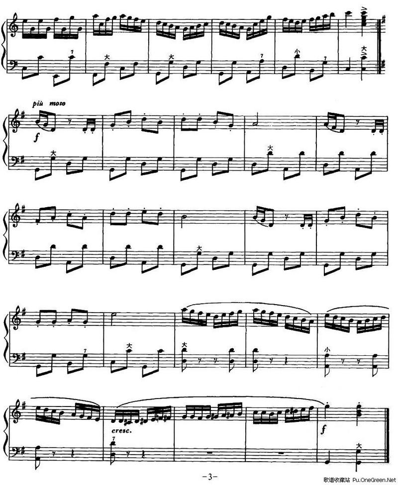 勋章口风琴歌谱