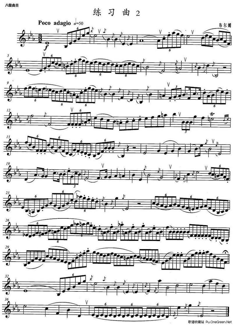 八孔埙曲谱择天记-小号考级八级 练习曲 2
