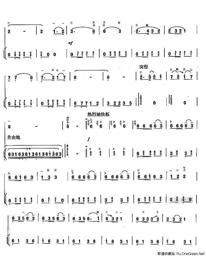 娃哈哈(扬琴伴奏谱)
