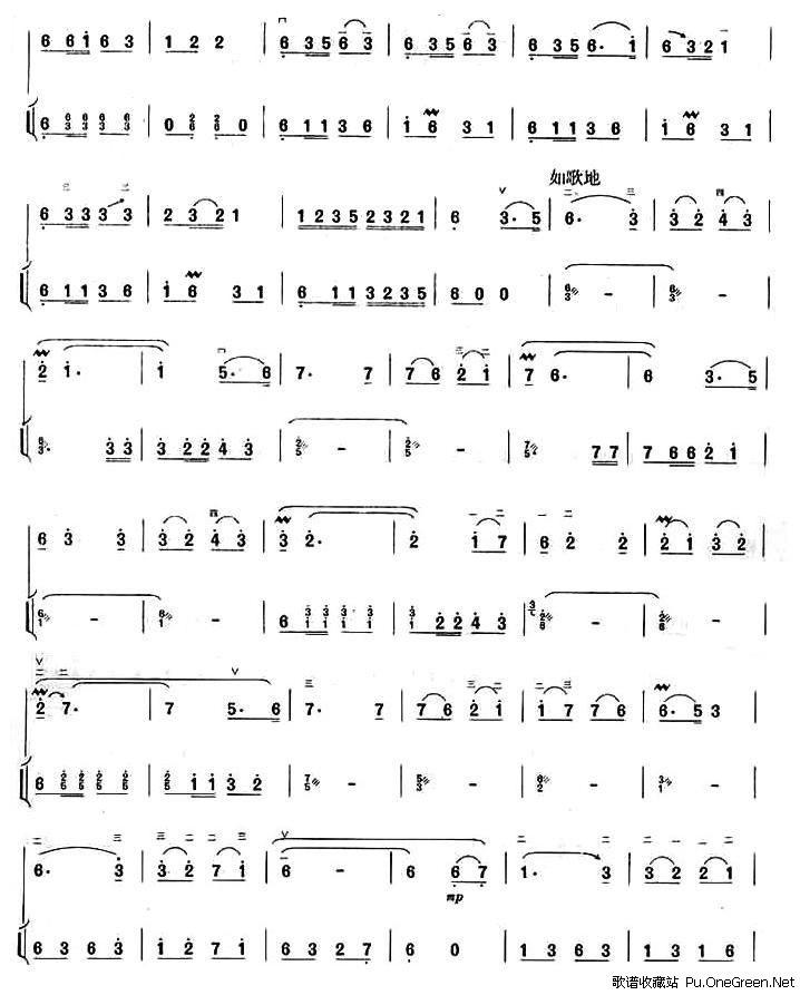 娃哈哈歌谱_娃哈哈简谱歌谱,娃哈哈儿歌歌谱图片; 好一朵茉莉花歌谱