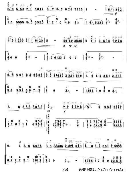 二泉映月(杨荫浏记谱,扬琴伴奏版)